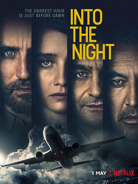 Cine974, Into The Night