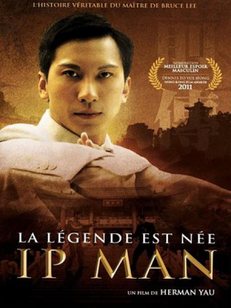 Cine974, Ip Man : la légende est née