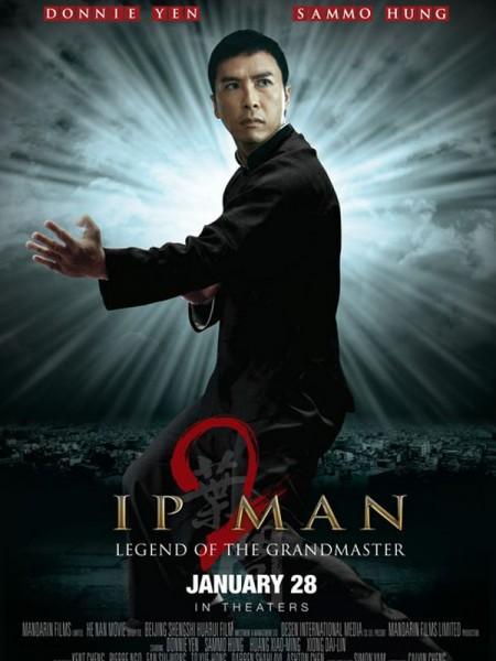 Cine974, Ip Man 2