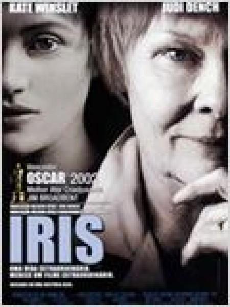 Cine974, Iris