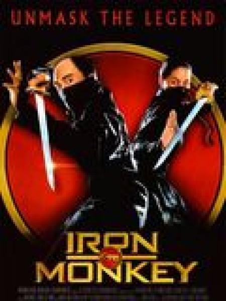Cine974, Iron Monkey