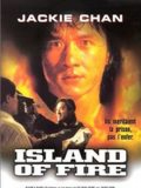 Cine974, Island of Fire
