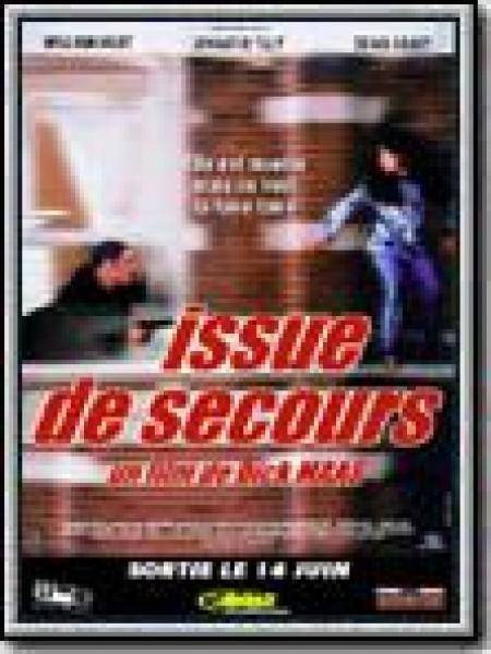 Cine974, Issue de secours