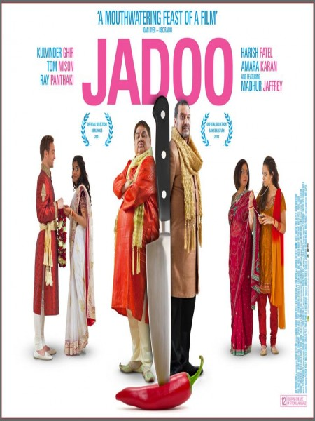 Cine974, Jadoo