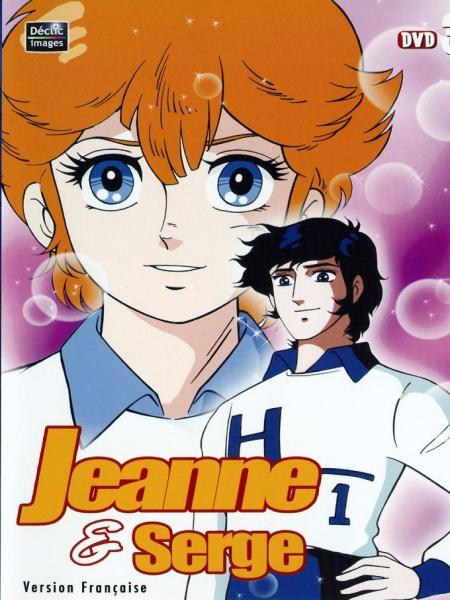 Cine974, Jeanne et Serge