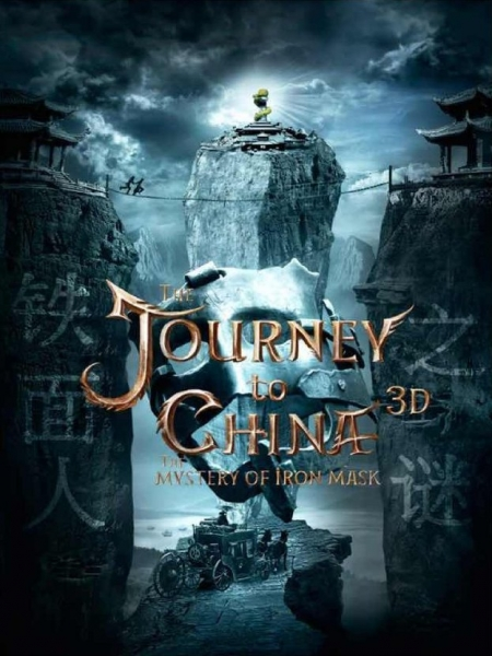 Cine974, Journey To China: The Mystery Of Iron Mask