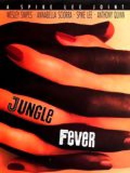 Cine974, Jungle Fever