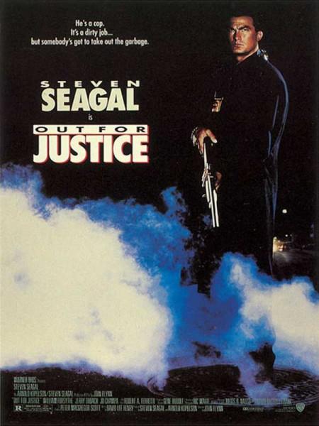 Cine974, Justice sauvage