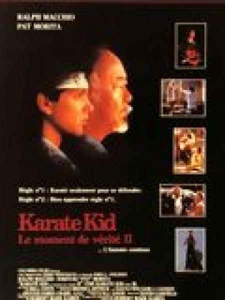 Cine974, Karaté Kid 2