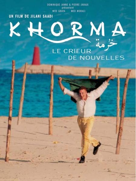 Cine974, Khorma le crieur de nouvelles