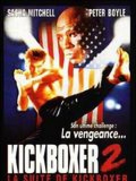 Cine974, Kickboxer 2: Le Successeur