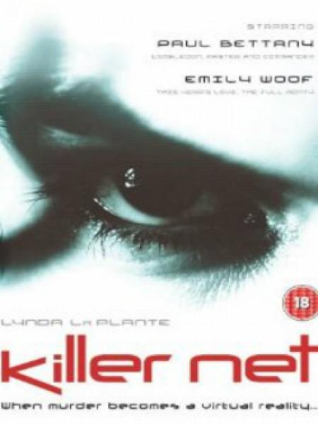 Cine974, Killer Net
