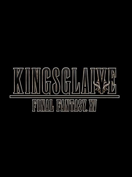 Cine974, Kingsglaive: Final Fantasy XV