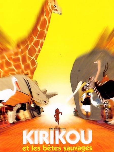 Cine974, Kirikou et les bêtes sauvages
