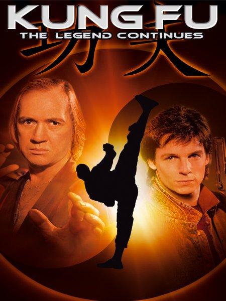 Cine974, Kung Fu : la Légende Continue