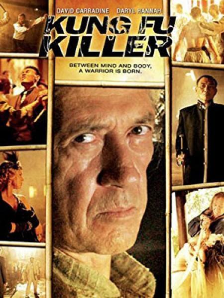 Cine974, Kung Fu Killer