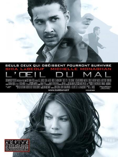 Cine974, L'Œil du mal