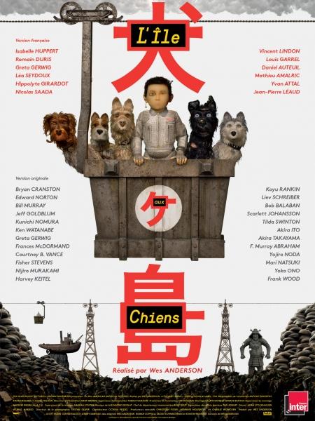 Cine974, L'Île aux chiens