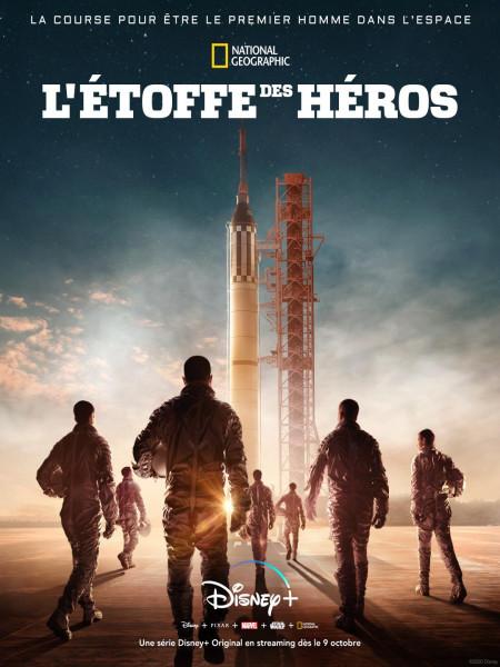 Cine974, L'Étoffe des héros