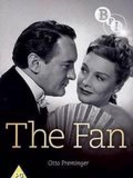 Cine974, L'éventail de Lady Windermere
