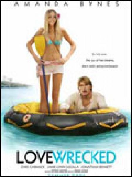 Cine974, L'Amour à la dérive