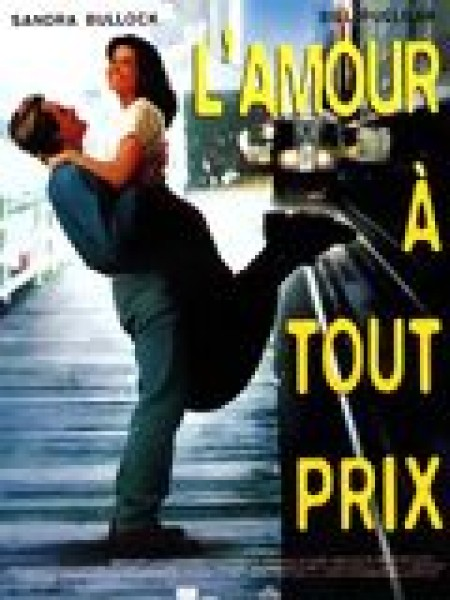 Cine974, L'Amour à tout prix