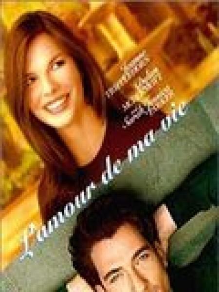 Cine974, L'Amour de ma vie