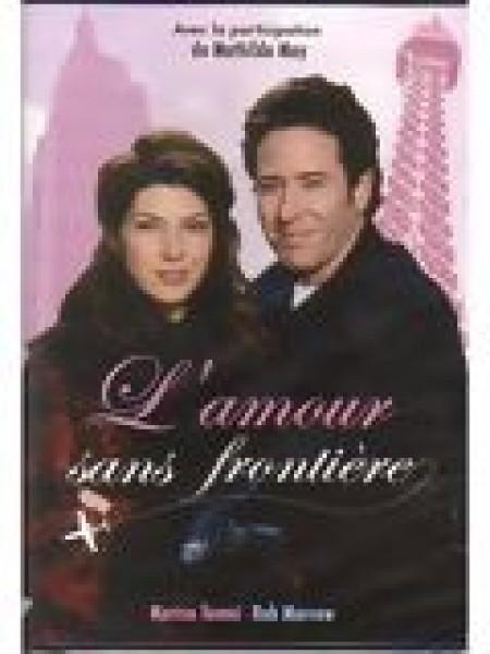 Cine974, L'Amour sans frontière
