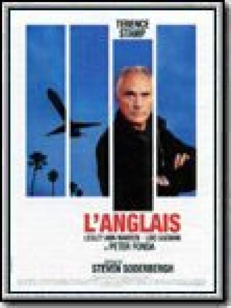 Cine974, L'Anglais