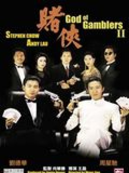 Cine974, L'arnaqueur de Hong-Kong