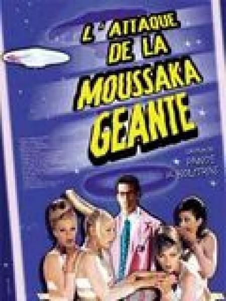 Cine974, L'Attaque de la moussaka géante