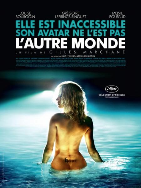 Cine974, L'Autre monde
