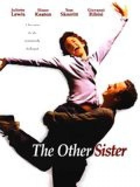 Cine974, L'Autre soeur