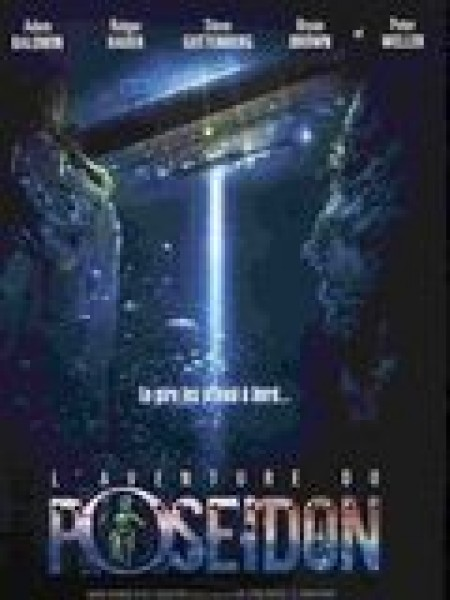 Cine974, L'Aventure du Poséidon