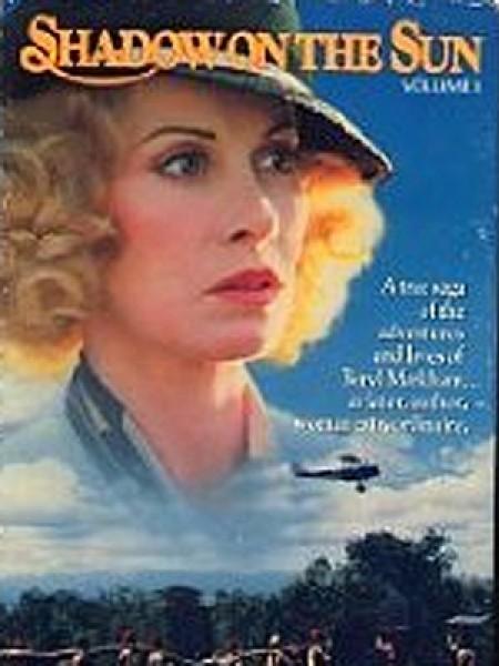 Cine974, L'Aventurière du bout du monde