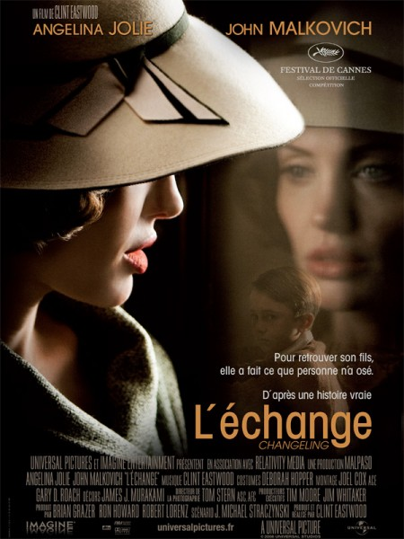 Cine974, L'Echange