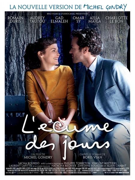 Cine974, L'Ecume des jours