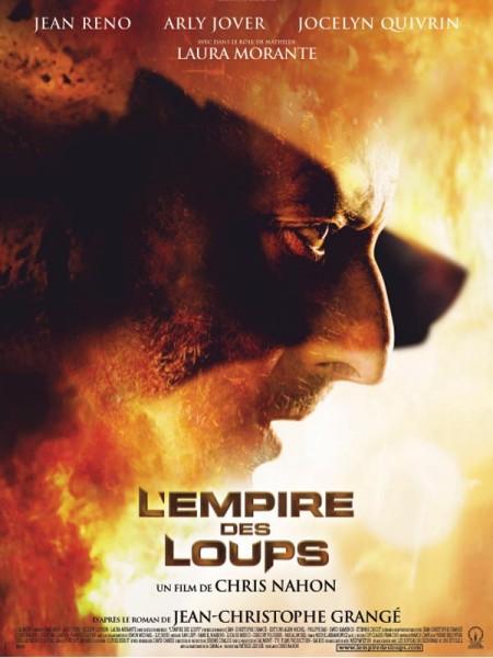 Cine974, L'Empire des loups