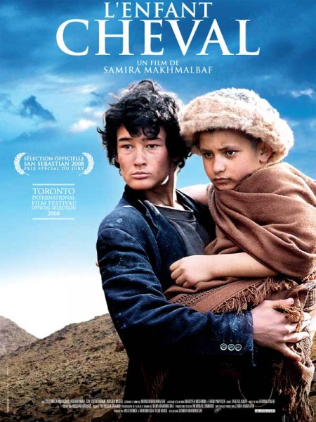 Cine974, L'Enfant-cheval