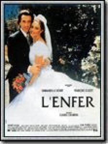 Cine974, L'Enfer