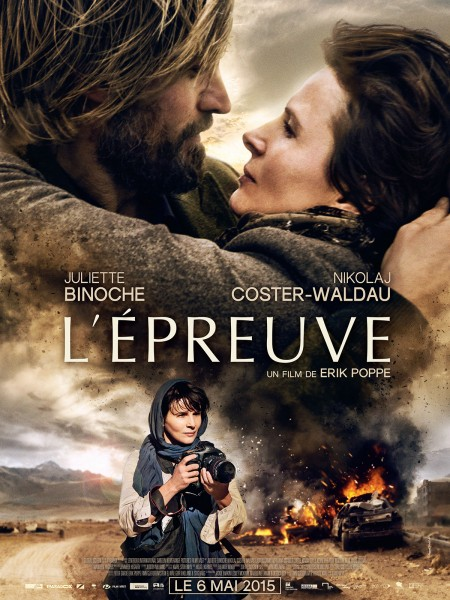 Cine974, L'Epreuve