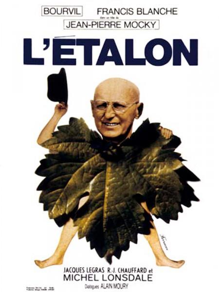 Cine974, L'Etalon