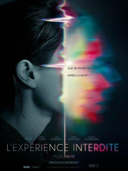 Cine974, L'expérience interdite