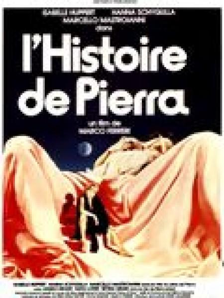 Cine974, L'Histoire de Piera
