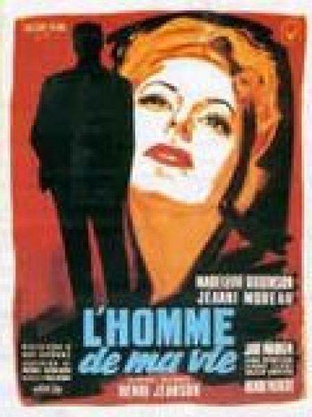 Cine974, L'Homme de ma vie
