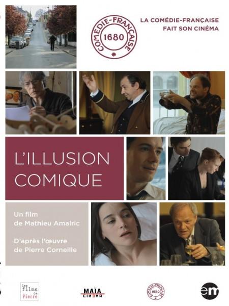 Cine974, L'Illusion Comique