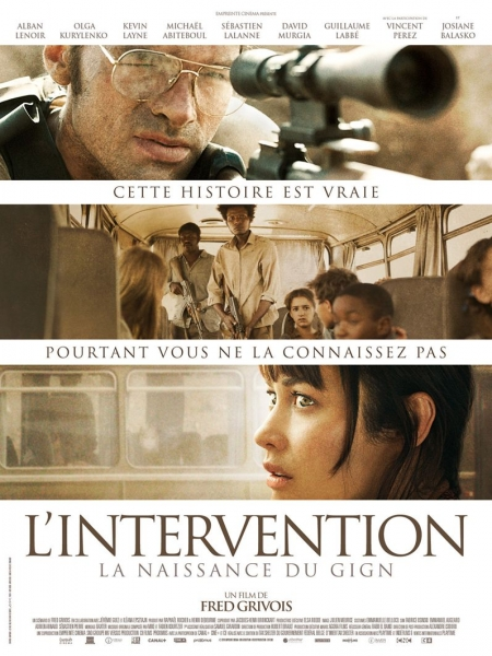 Cine974, L'Intervention