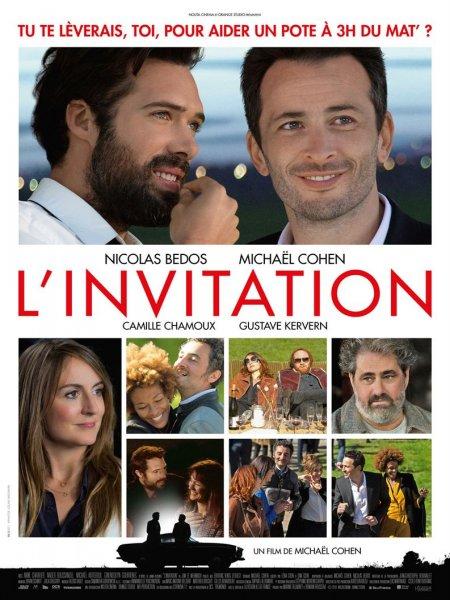 Cine974, L'Invitation