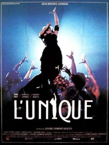 Cine974, L'Unique