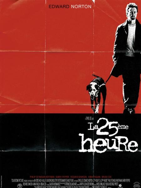 Cine974, La 25e heure